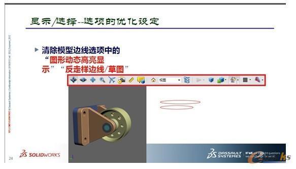 现在客户的工程图或者产品说明书都会保存成PDF格式,更是有时会收到国外的PDF文档中的三维模型是可以旋转浏览的。南京东岱信息技术有限公司的SolidWorks工程师结合客户的需求,整理了出了如何把SolidWorks的三维模型插入到PDF的文档中,且可以像浏览器一样的在PDF中浏览三维模型。如下图红色区域:  要达到这个效果,需要满足一个条件:需要 Adobe Acrobat pro8.