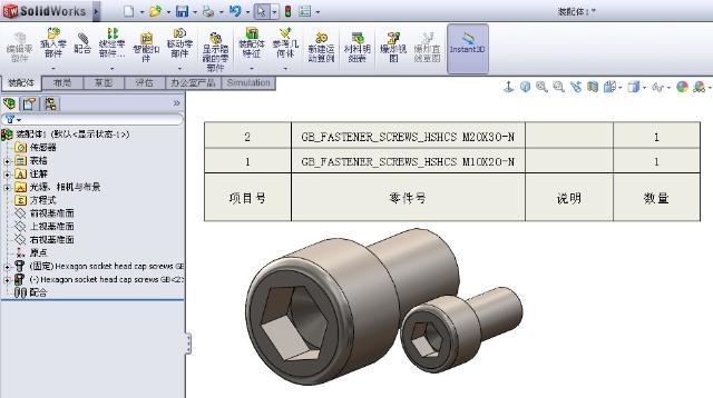 After Effects CS5 Plugins Bundle 2012 Crack Windown. . Grid Iron Nucleo Pr