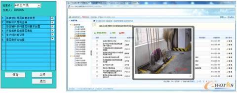 工厂生产车间巡检系统解决方案-spc/andon/工时管理等